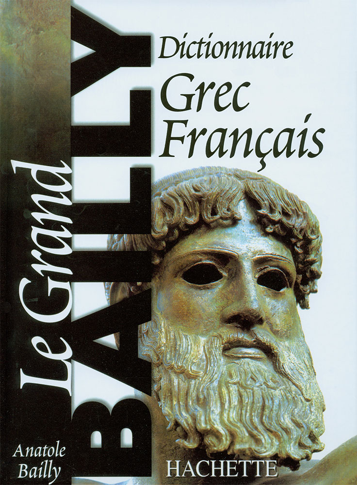image DICTIONNAIRE GREC-FRANCAIS. LE GRAND BAILLY