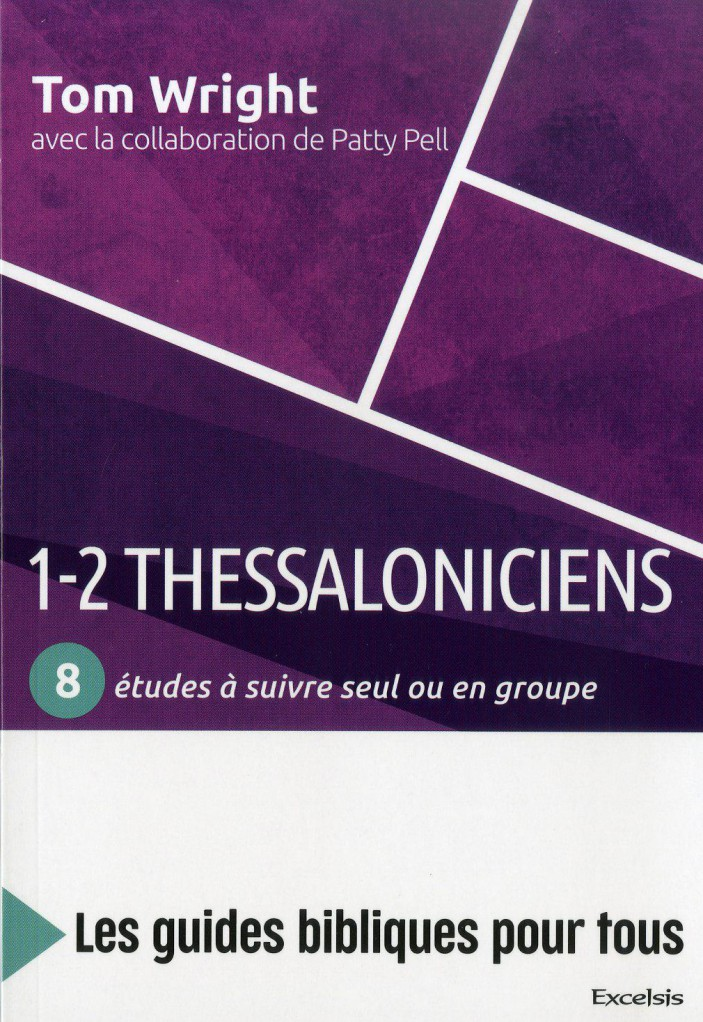 image 1-2 THESSALONICIENS